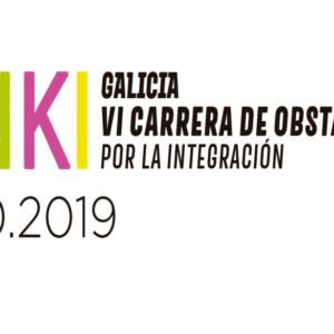 CARRERA ENKI – Autorización y consentimiento menores